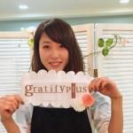 (gratify plus)ぱっちりEYE