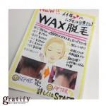 (gratify店長)WAX脱毛♡