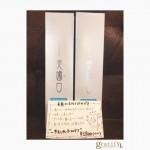 (+e)ツルツル美歯口歯磨き粉☆