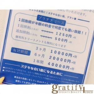03C4B286-90CC-4754-9DAD-620C20ED61F4